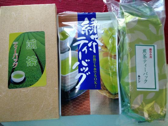 Yamaguchien