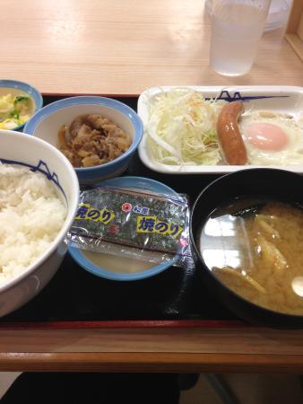 Matsuya Nishi-Shinjuku 3-Chome