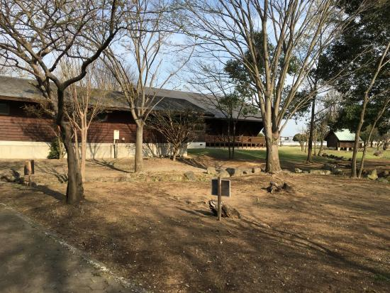 Akabori Seseragi Park