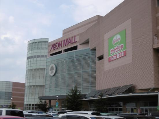 Aeon Mall Fukuoka Ito