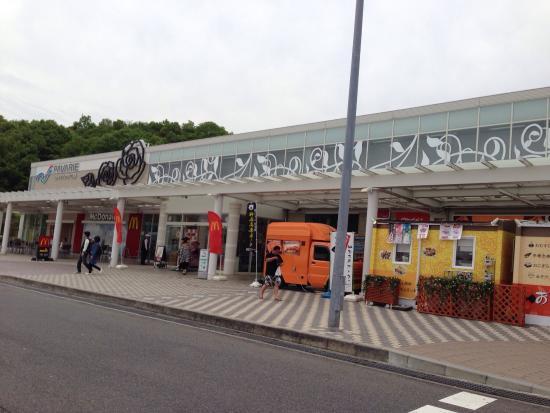 Fukuyama Service Area Up Line
