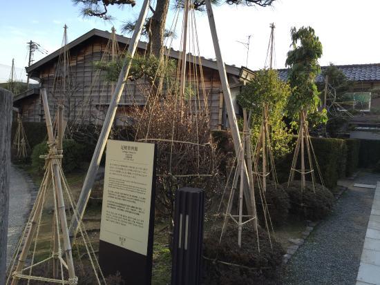 Kanazawa City Ashigaru Museum