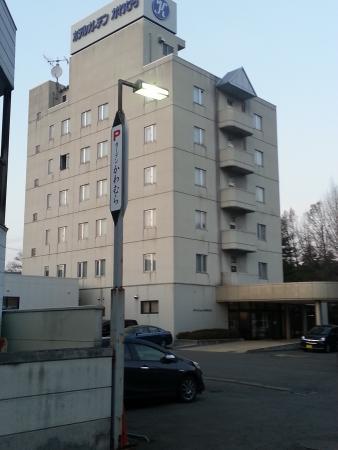 Hotel Garden Hanamura Photo