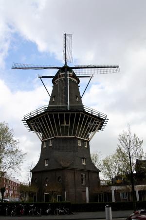 De Gooyer Windmill : De face