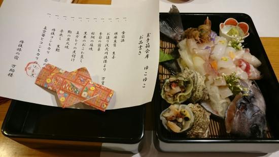Kyotango, Japão: DSC_0889_large.jpg
