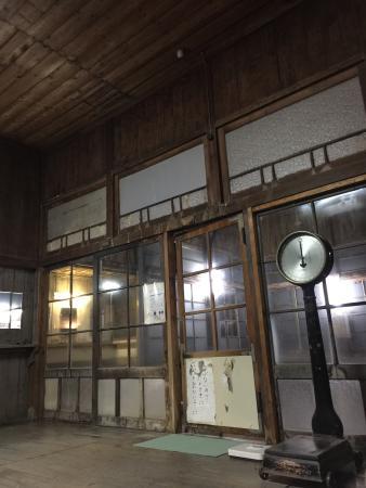 Hitoyoshi, Ιαπωνία: タイムトリップ 雰囲気だけでなくお湯もよし