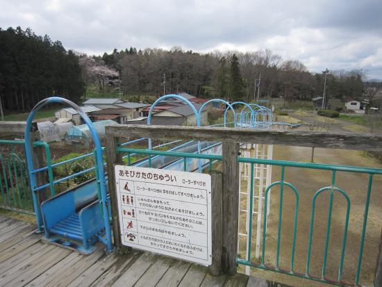 Kejonuma Kodainosato