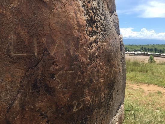 Livingstone-Stanley Monument : photo0.jpg