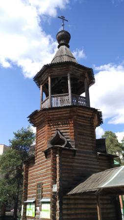 Belfry in Ramenskoye