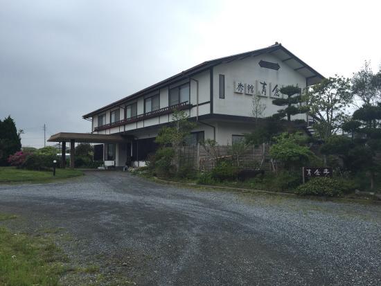 Aokuratei