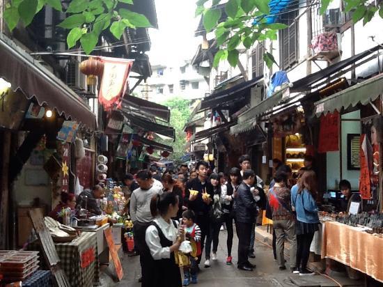Ci Qi Kou (Porcelain Village): photo0.jpg