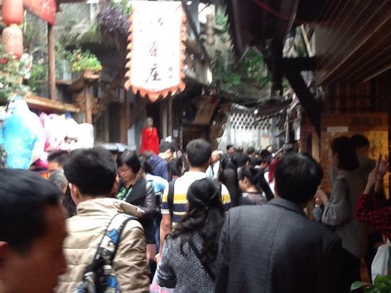 Ci Qi Kou (Porcelain Village): photo2.jpg