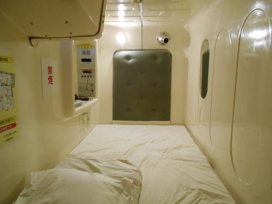 膠囊旅館 大東洋張圖片