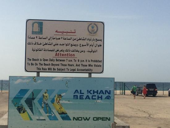 Sharjah, Förenade Arabemiraten: Al Khan beach