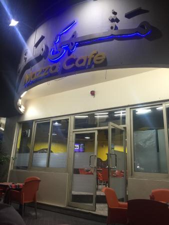 Mazza Cafe