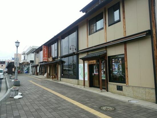 Enaterasu