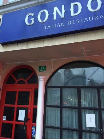 Gondola Veneziana : photo0.jpg