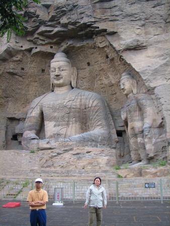 Datong, China: Giant Buddha