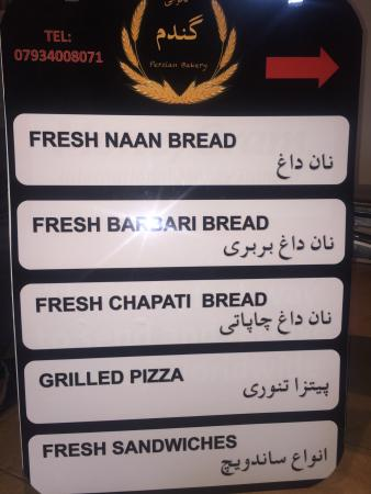 Bolton, UK: Gandom Persian Bakery
