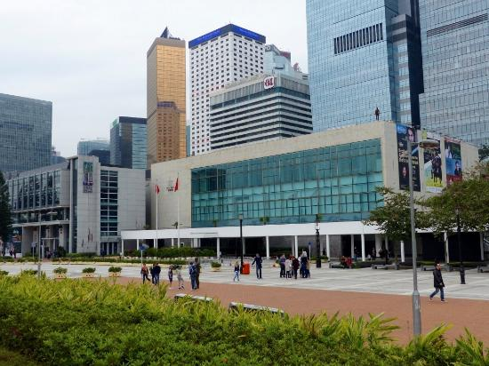 Hong Kong City Hall
