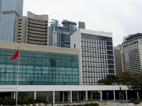 ‪Hong Kong City Hall‬