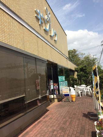 Cafe La Salle Shonan Fujisawa