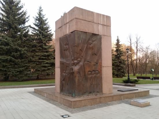 Monument to the People's Volunteer Corps