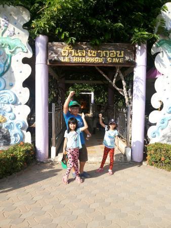 Trang, تايلاند: 20160422_161638_large.jpg