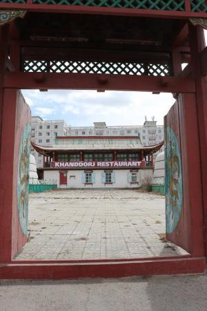 Khanddorj Palace