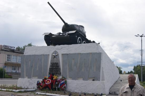 Kandalaksha, Ρωσία: Памятник