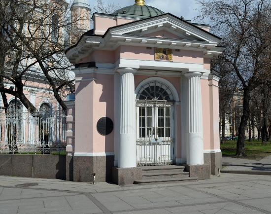 Chapel in the Name of the Holy Great Prince Vladimir of Kiev