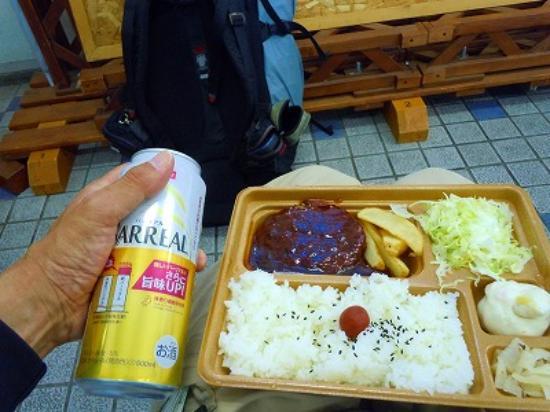 Yumekodo Owase: 尾鷲駅で夕食の弁当