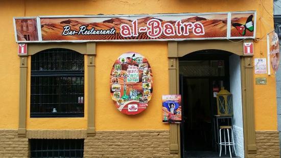 Al-Batra