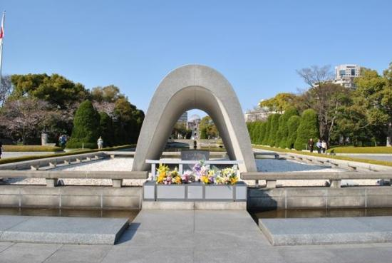 Hirosima Nagasaki Atomic Bomb Museum