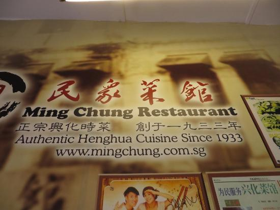 MING CHUNG: The sign of the restaurant