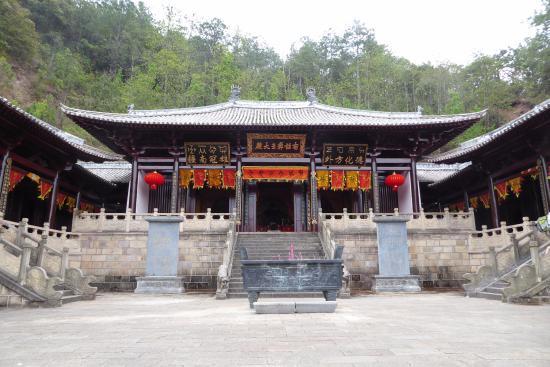 Weibao Mountain