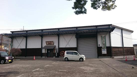 Karakuri Ningyoshibai Hall