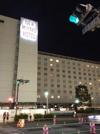 new miyako hotel from across the road at jr kyoto station picture rh tripadvisor com au