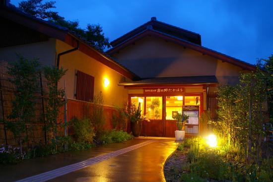 Organic Hotel Kiri no Sato Takahara