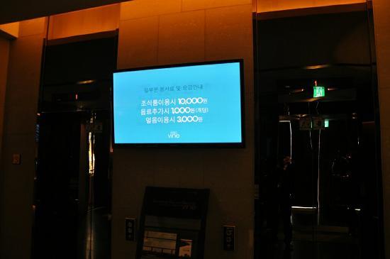 Vine Hotel: DSC_0019_large.jpg