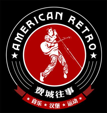 Huizhou, China: American Retro Live Music Bar