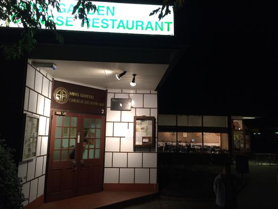 Ming Garden Chinese Restaurant: photo0.jpg