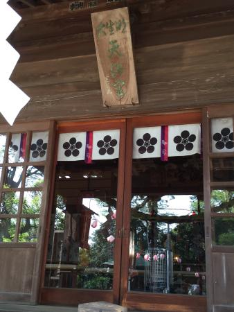 Joso, Japan: photo2.jpg