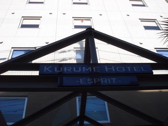Kurume Hotel Esprit Foto