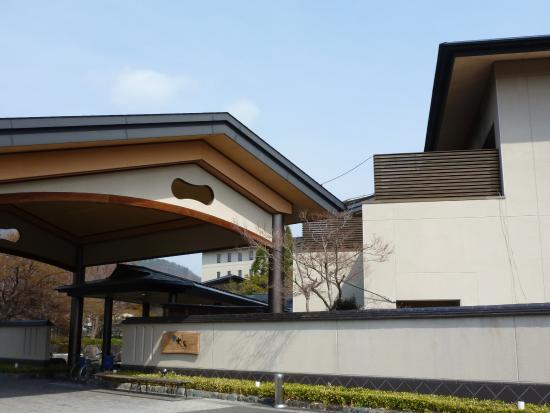 Surikamitei Ohtori