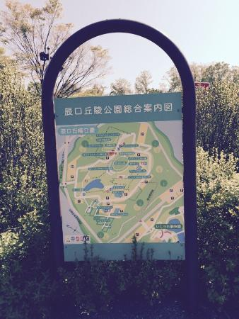 Tatsunokuchi Kyuryo Park