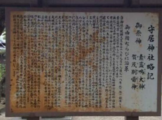Moriguchi, Japan: photo1.jpg