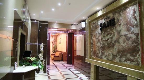 Sane Hotel