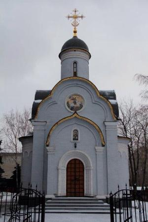 ‪Chapel of St. George‬