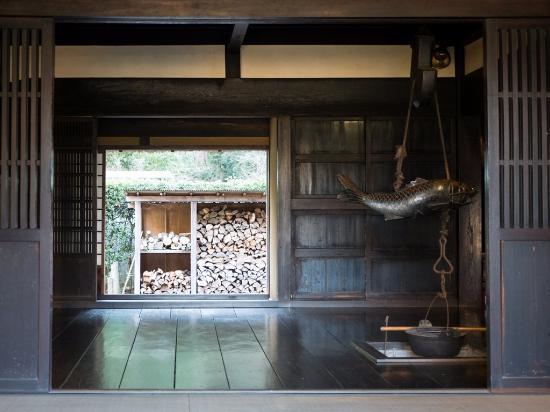 Shinbayashi Park : 古民家、小池邸のいろり